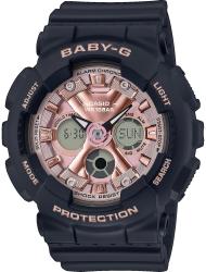 Наручные часы Casio BA-130-1A4ER