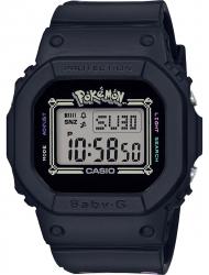 Наручные часы Casio BGD-560PKC-1ER