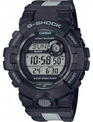 Наручные часы Casio GBD-800LU-1ER