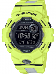 Наручные часы Casio GBD-800LU-9ER