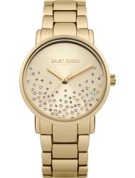 Наручные часы Daisy Dixon DD053GM