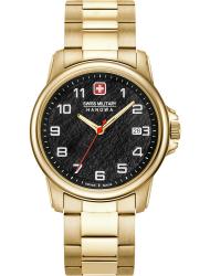 Наручные часы Swiss Military Hanowa 06-5231.7.02.007