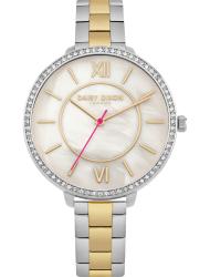 Наручные часы Daisy Dixon DD088SGM