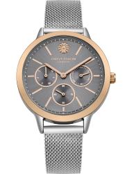 Наручные часы Daisy Dixon DD055SRGM