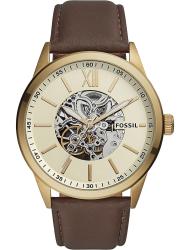 Наручные часы Fossil BQ2382