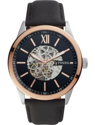 Наручные часы Fossil BQ2383