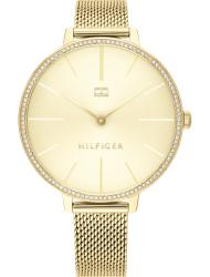 Наручные часы Tommy Hilfiger 1782114