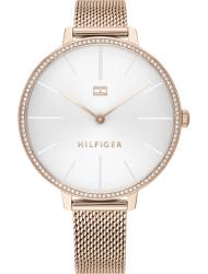 Наручные часы Tommy Hilfiger 1782115