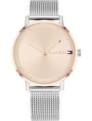 Наручные часы Tommy Hilfiger 1782151