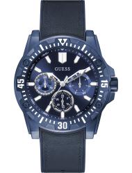 Наручные часы Guess GW0054G2