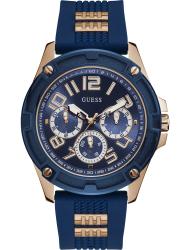 Наручные часы Guess GW0051G3
