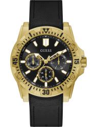 Наручные часы Guess GW0054G1
