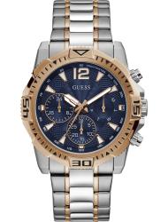 Наручные часы Guess GW0056G5