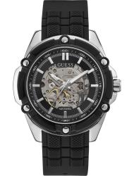 Наручные часы Guess GW0061G1