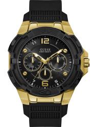 Наручные часы Guess GW0100G1