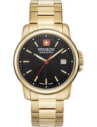 Наручные часы Swiss Military Hanowa 06-5230.7.02.007