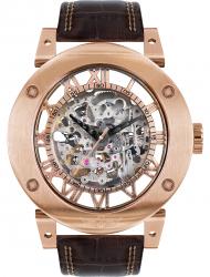 Наручные часы Нестеров H2644F52-13RG