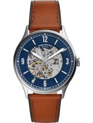 Наручные часы Fossil ME3179