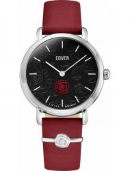 Наручные часы Cover 1000.01