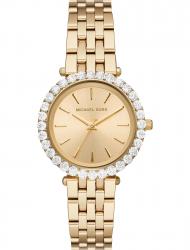 Наручные часы Michael Kors MK4513