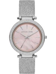 Наручные часы Michael Kors MK4518