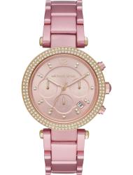 Наручные часы Michael Kors MK6806