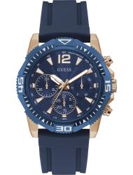 Наручные часы Guess GW0211G4