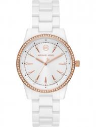 Наручные часы Michael Kors MK6837