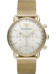Наручные часы Emporio Armani AR11315