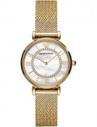 Наручные часы Emporio Armani AR11321