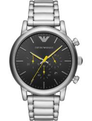 Наручные часы Emporio Armani AR11324