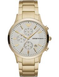 Наручные часы Emporio Armani AR11332