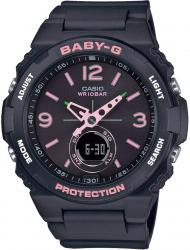 Наручные часы Casio BGA-260SC-1AER