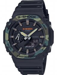 Наручные часы Casio GA-2100SU-1AER
