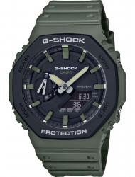 Наручные часы Casio GA-2110SU-3AER