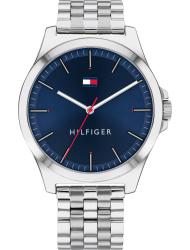 Наручные часы Tommy Hilfiger 1791713