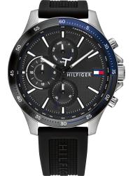 Наручные часы Tommy Hilfiger 1791724