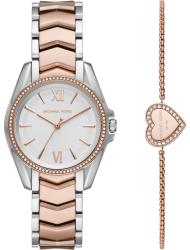 Наручные часы Michael Kors MK1023
