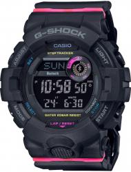Наручные часы Casio GMD-B800SC-1ER