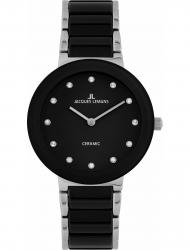 Наручные часы Jacques Lemans 42-7G