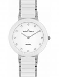 Наручные часы Jacques Lemans 42-7H