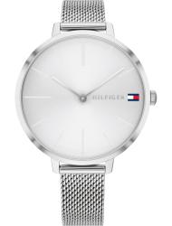 Наручные часы Tommy Hilfiger 1782163