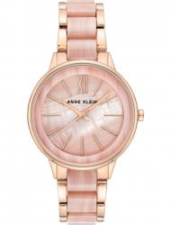 Наручные часы Anne Klein 1412PKRG