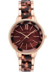 Наручные часы Anne Klein 1412TORG