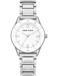 Наручные часы Anne Klein 3603WTSV