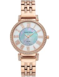 Наручные часы Anne Klein 3632MPRG