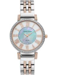 Наручные часы Anne Klein 3633MPRT