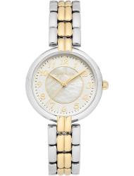 Наручные часы Anne Klein 3657MPTT