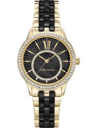 Наручные часы Anne Klein 3672BKGB