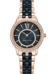 Наручные часы Anne Klein 3672NVRG